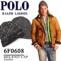 ◇2016秋冬新作◇POLO RALPH LAUREN ポロ ラルフローレン ミックスニットキャップ ニット帽