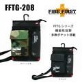 シザーバッグ ショルダー FFTG-208