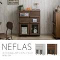 【送料無料】NEFLAS(ネフラス)引出し付きディスプレイラック(75cm幅)WH/BR