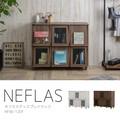 【送料無料】NEFLAS(ネフラス)ディスプレイラック(120cm幅)WH/BR
