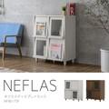 【送料無料】NEFLAS(ネフラス)ディスプレイラック(75cm幅)WH/BR