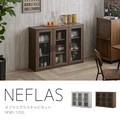 【送料無料】NEFLAS(ネフラス)ガラスキャビネット(120cm幅)WH/NA