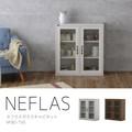 【送料無料】NEFLAS(ネフラス)ガラスキャビネット(75cm幅)WH/BR