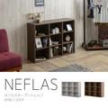 【送料無料】NEFLAS(ネフラス)オープンシェルフ(120cm幅)WH/BR