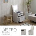 【送料無料】Bistro(ビストロ)コスメボックス(40cm幅)WH/LBR