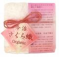【日本製】今治タオル さくら織 ウォッシュタオル