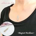 【aller au lit】-Magnet Necklace-スクエアラインプレート
