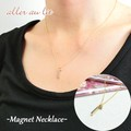 【aller au lit】-Magnet Necklace-GOLD BAR