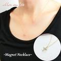 【aller au lit】-Magnet Necklace-ストーンクロス
