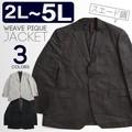大きいサイズ 2L 3L 4L 5L XL XXL スエードジャケット テーラードジャケット ビジネ