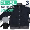 大きいサイズ 2L 3L 4L 5L XL XXL ニットフリースジャケット 秋冬 防寒対策 カーデ