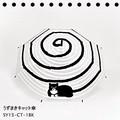 【gnocco】肉球ストッパービニール傘【うずまきキャット】