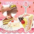 【予約】ケーキスクイーズ 景品 おもしろ雑貨 スクイーズ スーイツ 食品サンプル