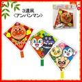 ☆お正月グッズ☆【おもちゃ・景品】『3連凧』<アンパンマン>