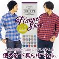 DEEDOPE ネルシャツ メンズ チェックシャツ 長袖 日本生地使用