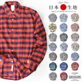DEEDOPE ネルシャツ メンズ チェックシャツ 長袖 日本製生地使用