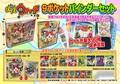 【限定大特価!!】 妖怪ウォッチ 9ポケットバインダーセット / 妖怪ウォッチ おもちゃ 大特価商品