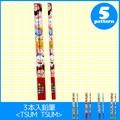【ディズニー】『TSUM TSUM 3本入鉛筆』<5柄>