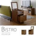 【送料無料】Bistro(ビストロ)コスメボックス(40cm幅)LBR