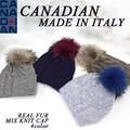 ◇2016秋冬新作◇【MADE IN ITALY】CANADIAN カナディアン リアルファー付 MIXニット帽<4カラー>