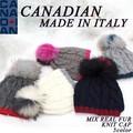 ◇2016秋冬新作◇【MADE IN ITALY】CANADIAN カナディアン MIXリアルファー付 ニット帽<5カラー>