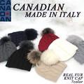 ◇2016秋冬新作◇【MADE IN ITALY】CANADIAN カナディアン リアルファー付 ニット帽<7カラー>