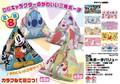 【キャラ】ディズニー三角ポーチバリュー スティッチ チップ&デール ミッキー ミニー 景品