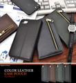 ファスナーポケット、カードポケット付き! iPhone7用チャック付きカラーレザーケースポーチ