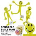 ベンダブル スマイルマン 人形 フィギュア 黄色 ニコちゃん アメ雑 アメリカ雑貨