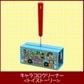 【ディズニー】『キャラコロクリーナー』<トイ・ストーリー(バス)> 〜お掃除用品〜