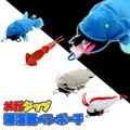 ☆新入荷☆【おもちゃ・景品】『メガジップ深海魚ペンポーチ』<4種>