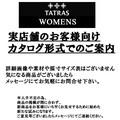 ◇2016秋冬新作◇TATRAS タトラス  レディース ダウン<カタログ形式>