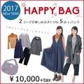 【予約商品】(01月納品)【5点入り+ランドリーバッグ】2017年福袋・ハッピーバック【超豪華♪】