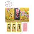 梅入り純金茶3包(おみくじ付) / 正月 新年 迎春