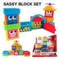 SASSY サッシー ブロック セット キッズ ベビー 海外 おもちゃ 人気