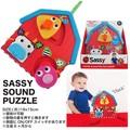 SASSY サッシー サウンド パズル キッズ ベビー 海外 おもちゃ 人気
