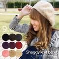 シャギーニットベレー帽   春まであったか