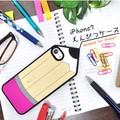 <おもしろケースシリーズ!>書けないけどかわいい! iPhone7専用えんぴつケース