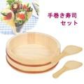 【お寿司を囲んで楽しく団らん!】 すしパーティー手巻き寿司桶セット