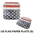 US フラッグ ペーパ−プレート(S) アメ雑 アメリカン雑貨 国旗 星条旗 紙