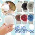 【【大人気!】【crescent moon】ファー ポンポン  iPhone6 ケース カバー
