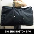 ビッグサイズボストンバッグ