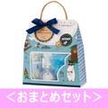 ムーミン バスセット (バッグ、帽子)【まとめ買いがお得!】【入浴剤】