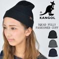 KANGOL カンゴール ニットキャップ 帽子 ニット帽 ワッチキャップ 正規ライセンス品