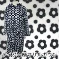 マイクロファイバールームウェア/パジャマ/ガウン<デイジー フリル ファッション>