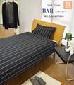 【バール】掛け布団カバー 単品 ダブル ストライプ 190×210cm 日本製 新生活 ベッド