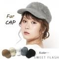 ふわふわファーCAP帽