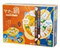 【カートン出荷】マナー鍋 おでん&湯どうふ パーティーゲーム!