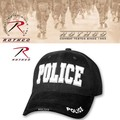 Rothco Deluxe Police Low Profile  15240