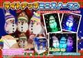 ライトアップ ミニスノーマン / クリスマス ツリー ライト